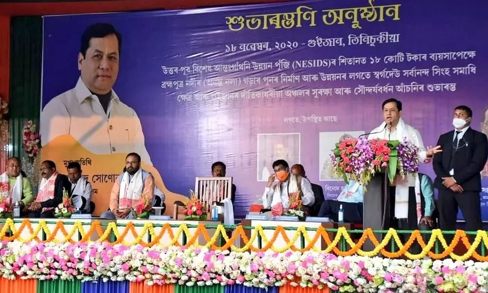 CM Sonowal  unveils rebuilding work of  1.5 km of Brahmaputra River bank