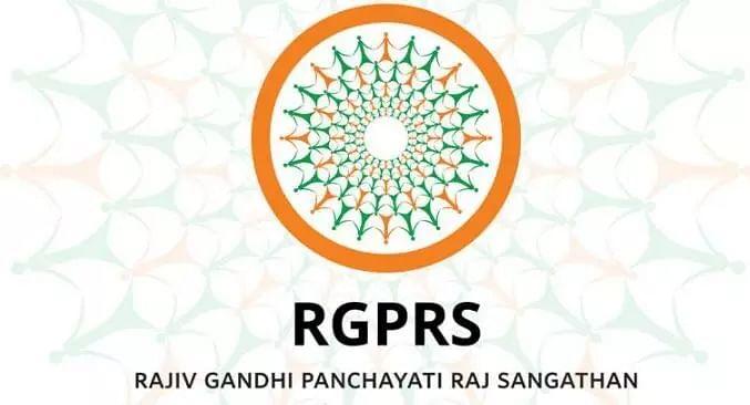 RGPRS