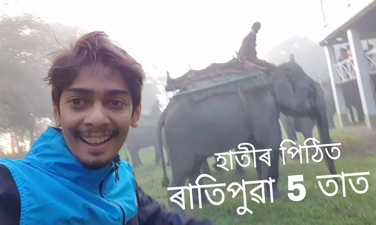 Assam YouTuber Dimpu Baruah Showcases World Heritage Site Kaziranga