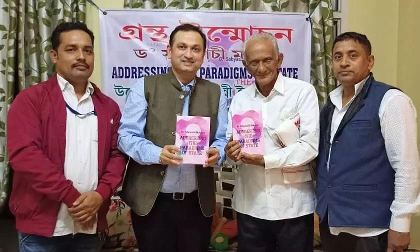 Addressing the Paradigms of State: A book by Dr. Sabyasachi Mahanta