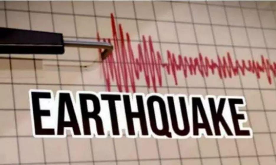 A 4.4 magnitude earthquake hits Assam, Nagaland