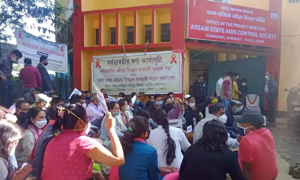 World AIDS Day: ASACS and AIACWA staged a protest in Guwahati