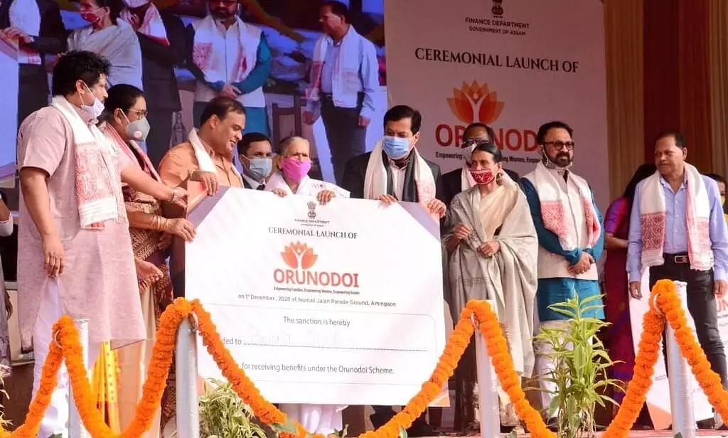 Assam Government has launched 'Orunodoi' scheme