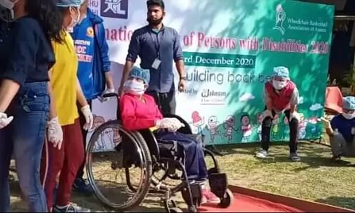 International World Disability Day Celebrations in Guwahati
