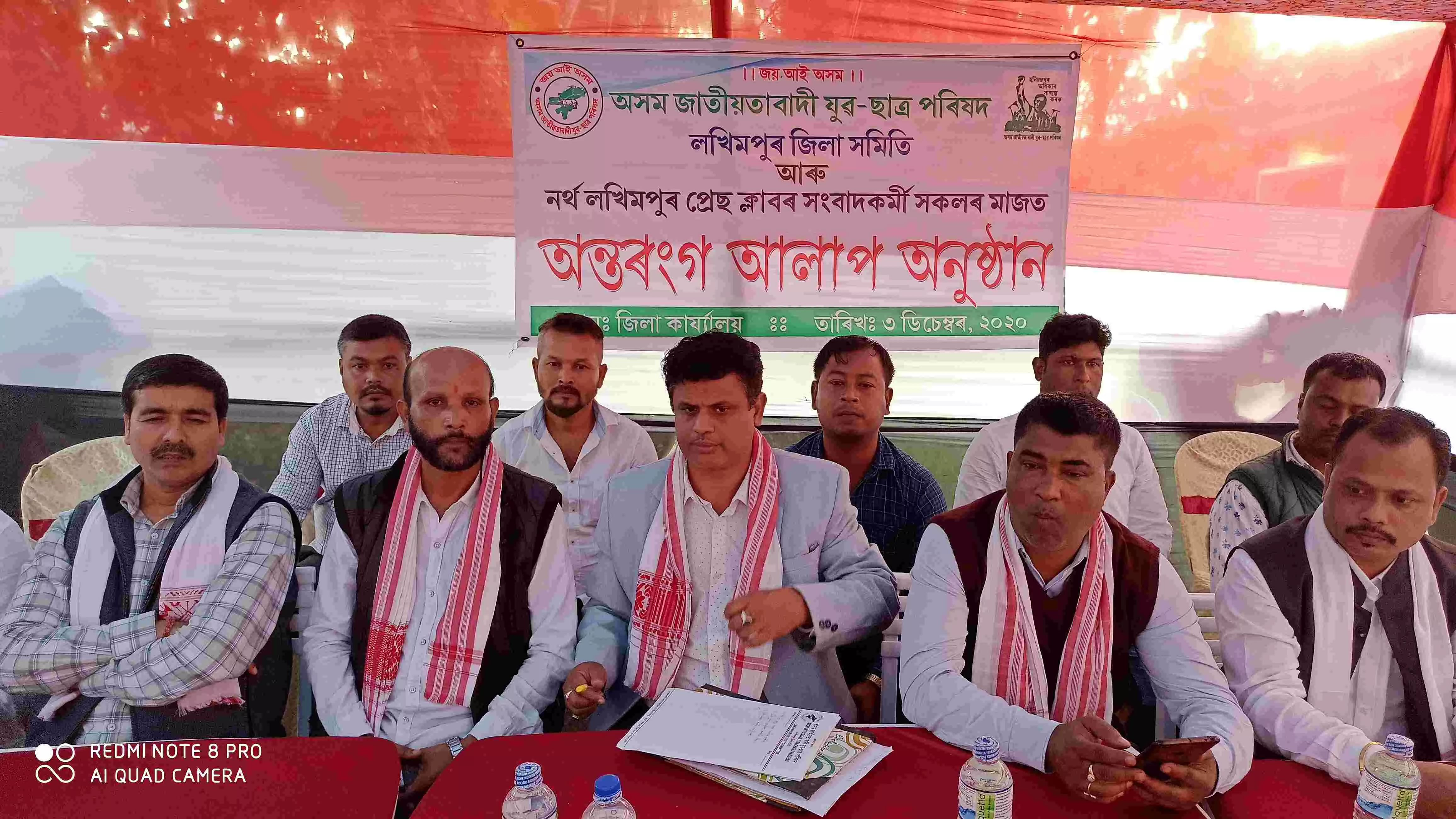 Lakhimpur AJYCP resolves to intensify stir against big river dam and CAA