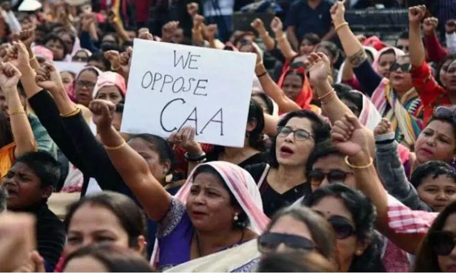 AASU announces 'Gana Hoonkar' against CAA on Dec 12