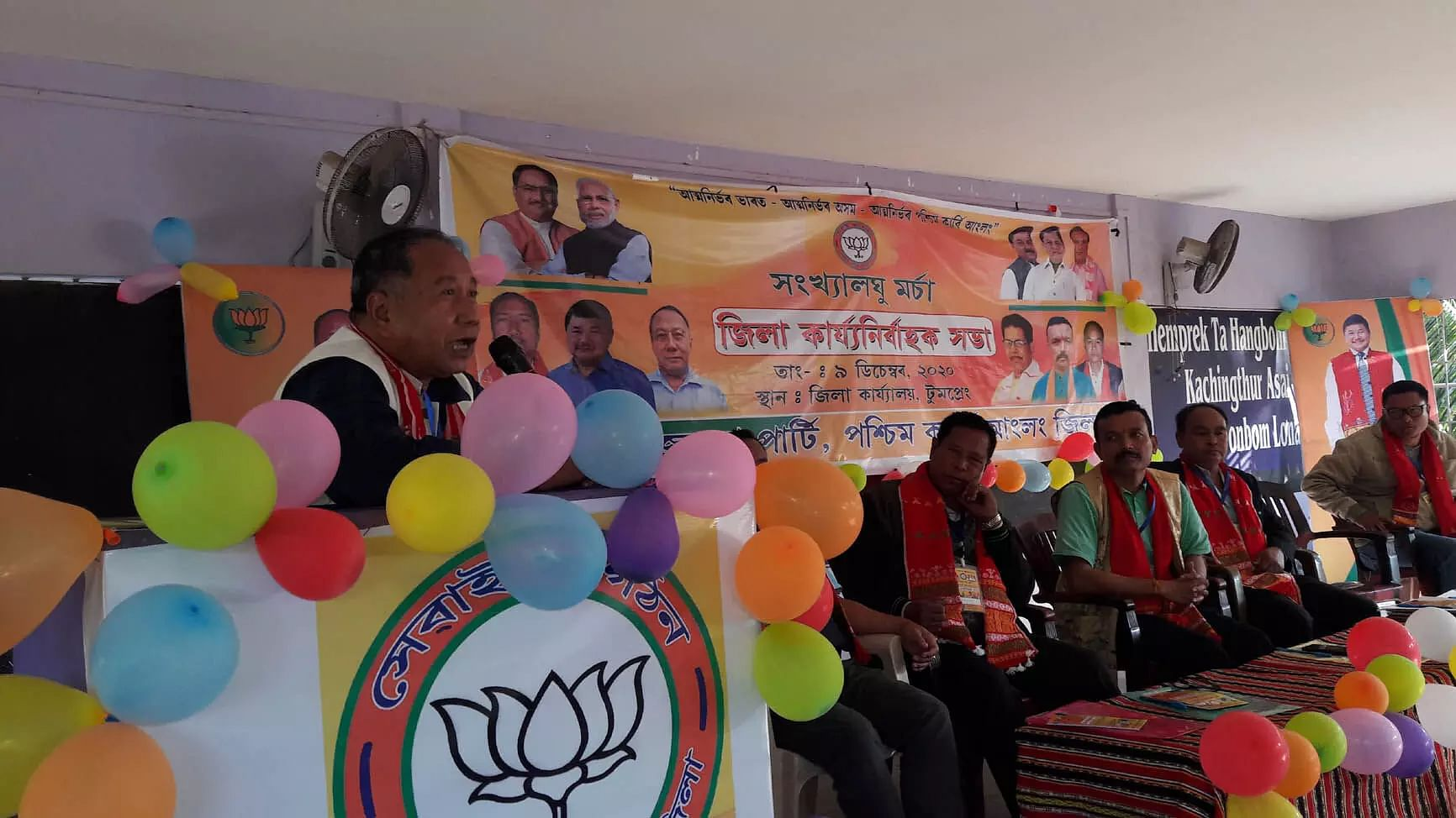 BJP Minority Morcha