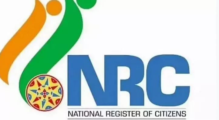 No response yet from RGI, says State NRC Coordinator ...