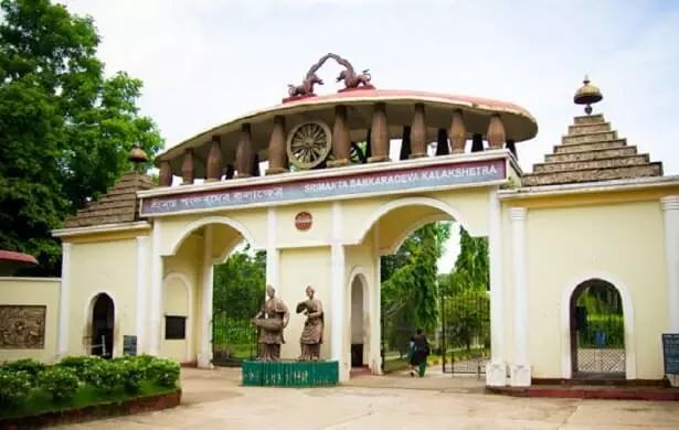 Srimanta Shankaradeva Kalashetra