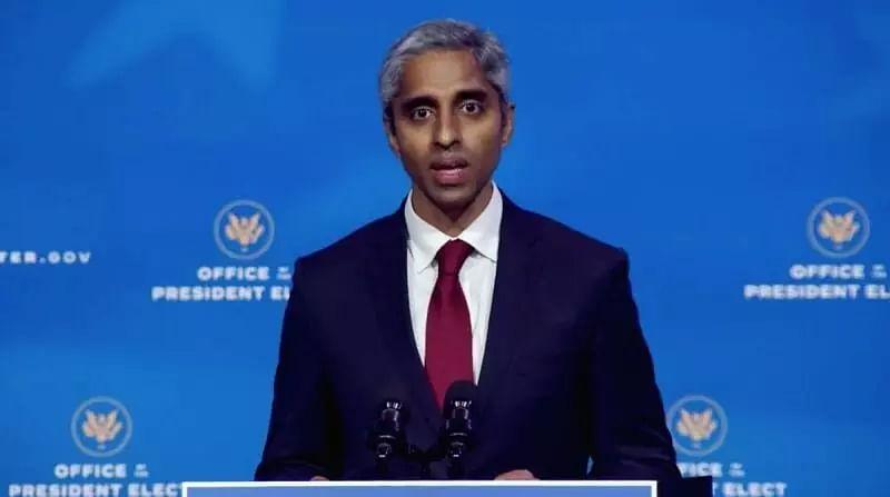 Vivek Mutant