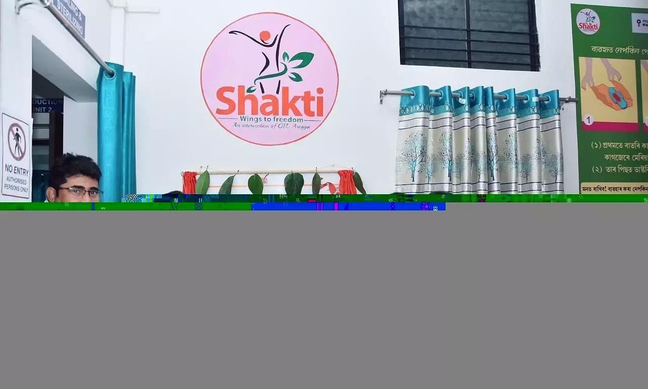 OIL India launches 'OIL Shakti' to promote menstrual health, hygiene of women