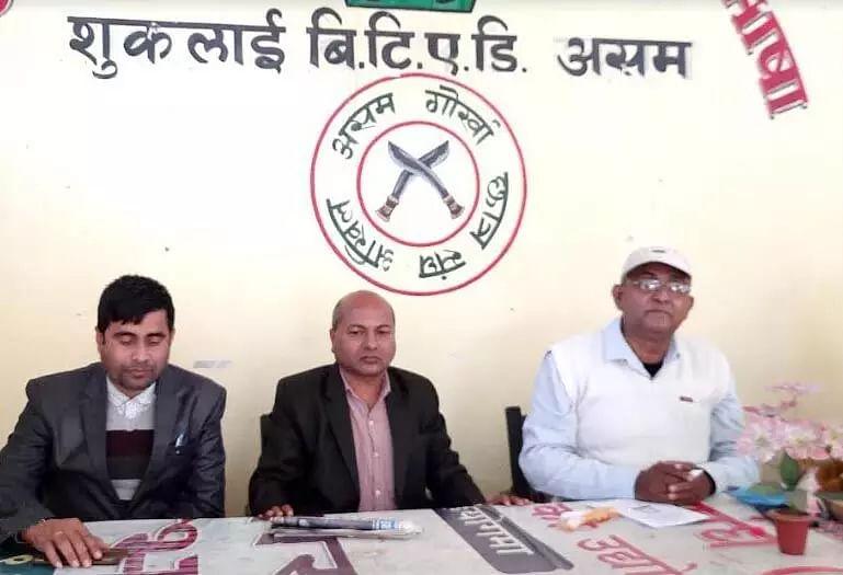 Assam Nepali Sahitya Sabha