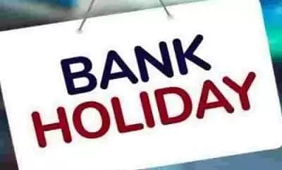 Bank holidays in January 2021: Check out the complete list