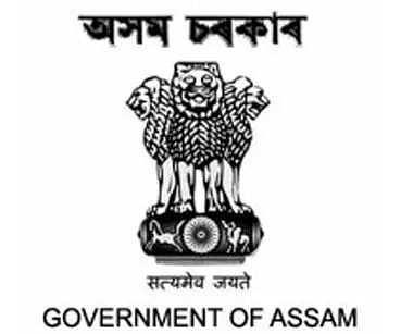 DC Dhubri Job Recruitment- 2 Member posts, Latest job opening