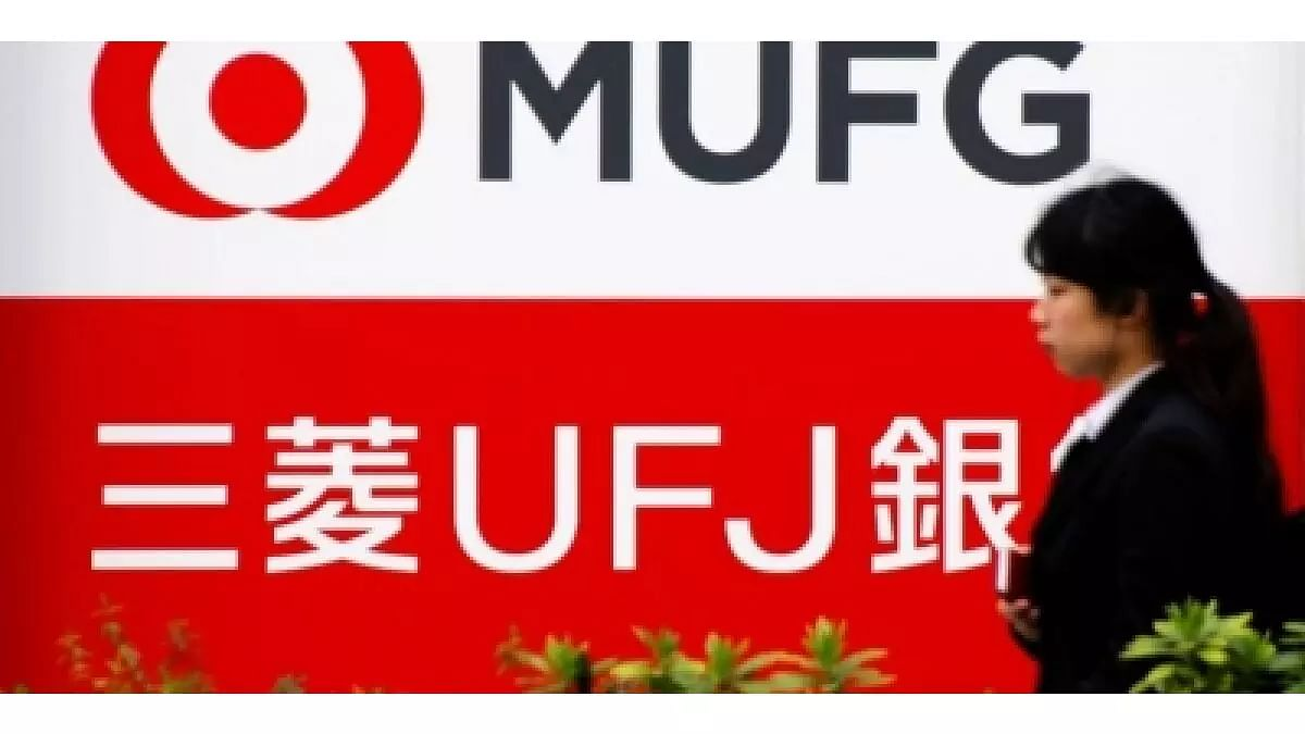 MUFG Banks dismissed employees to approach Labour Commissioner for relief