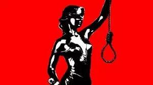 Rape-murder case