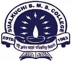 SBMS College Kamrup Job Recruitment - 1 Junior Assistant Vacancy, Job Opening