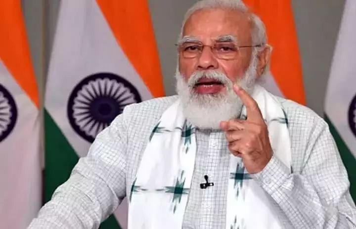 Centre to Bear Expenses of First Phase of COVID-19 Vaccination Drive: PM Narendra Modi