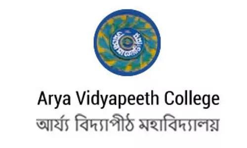 Arya Vidyapeeth College Job Recruitment 2021 for 4 Assistant Professor Job Vacancy, Opening