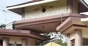 Research Initiative Wing Could Not be Started in Assam, says ALA Speaker Hitendra Nath Goswami