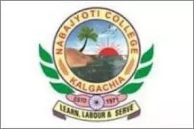 Nabajyoti College Assam Recruitment 2021 for Assistant Professor Job Vacancy, Opening