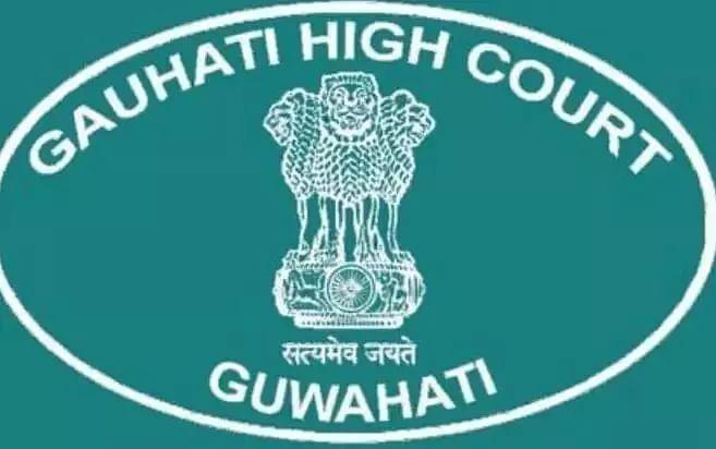GHC Arunachal Pradesh Recruitment 2021 for Grade III (Judicial Service) Job Vacancy, Opening