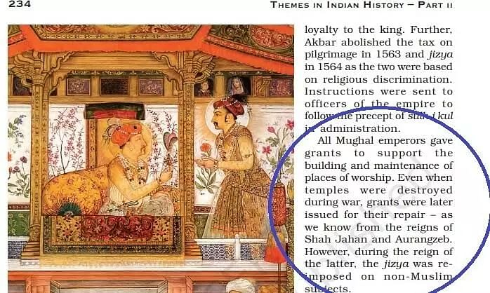 NCERT Has No Information Available on Indian History, RTI Reveals