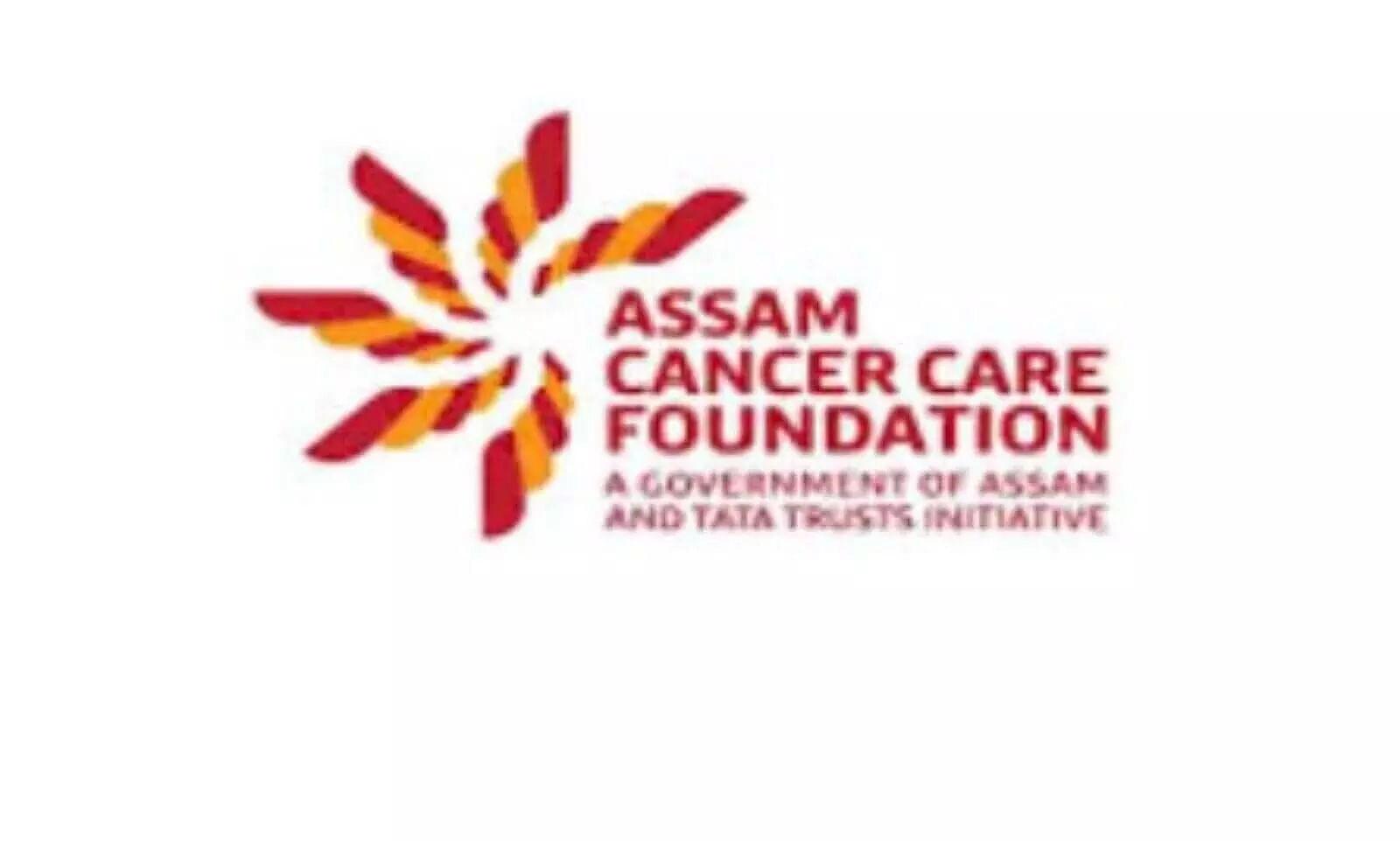 Assam Cancer Care Foundation Recruitment 2020