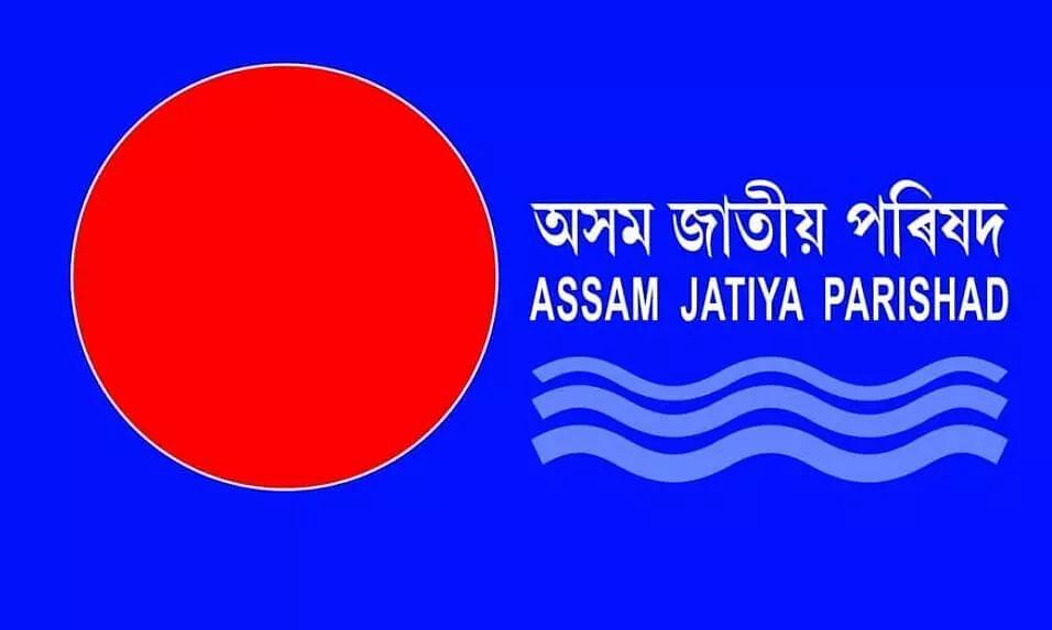 Asom Jatiya Parishad (AJP)