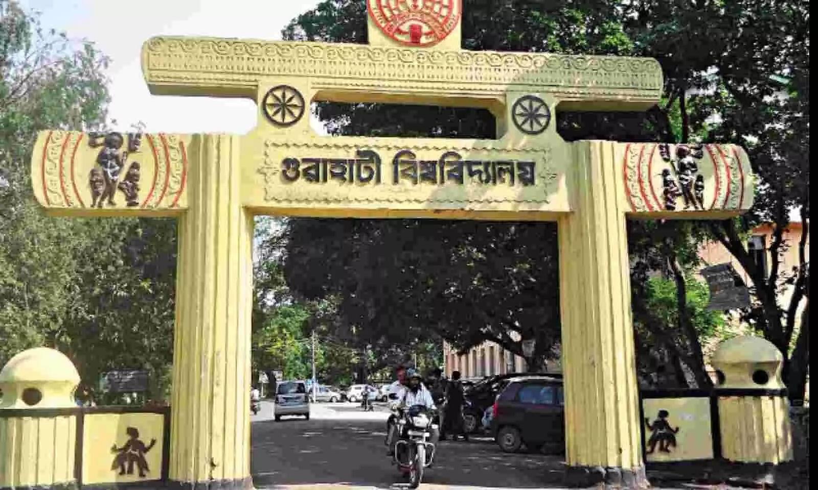 Fake notification on deferment of Gauhati University examination doing the rounds on social media