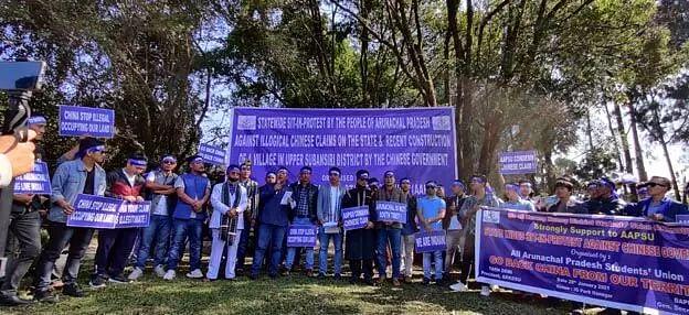 All Arunachal Pradesh Students' Union