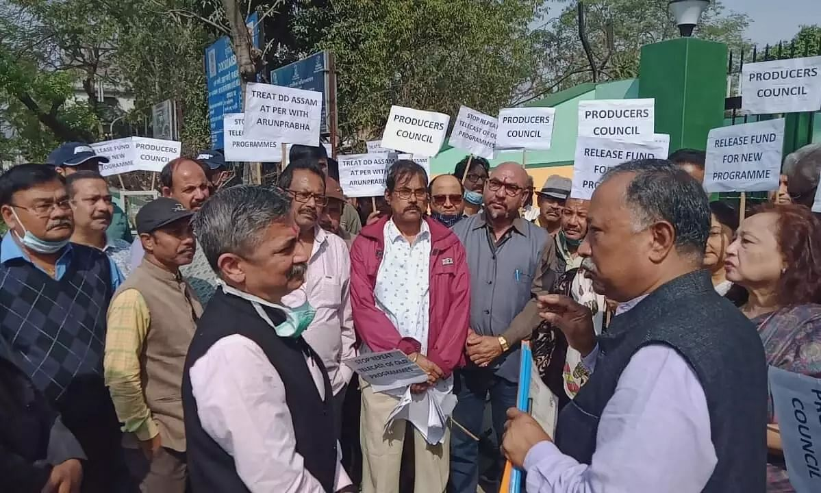 DD Assam Producers Stage Protest, Demand Rs 100 Cr Fund for New Programmes
