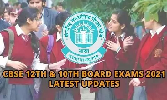 CBSE 2021 Class 12th & 10th Board Exam Dates & Time Table Announced