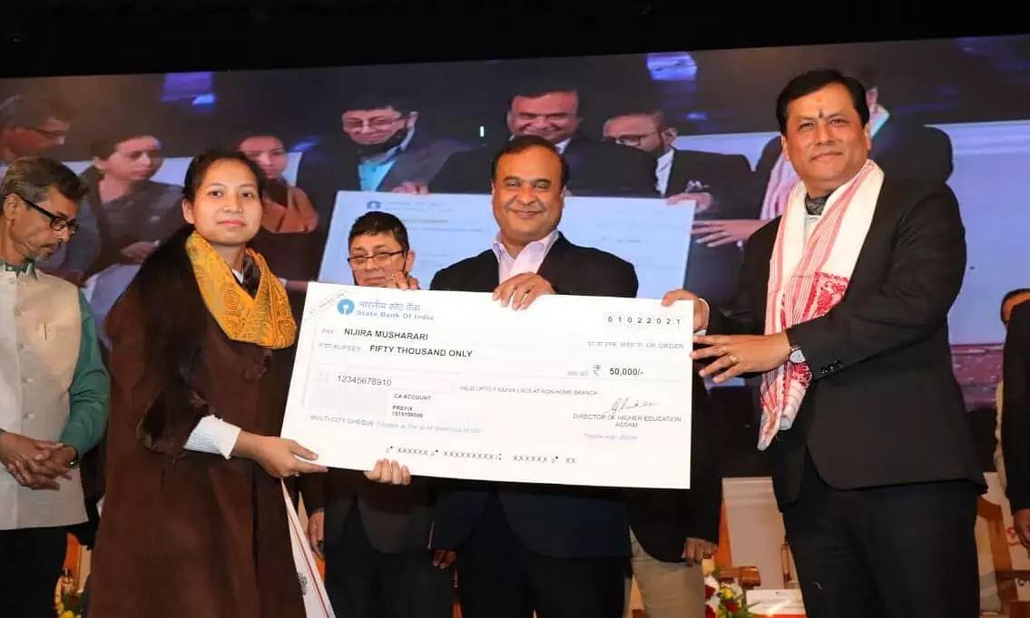 Assam Govt Launches Pragyan Bharati & Bhasha Gourab Scheme for Authors and Students