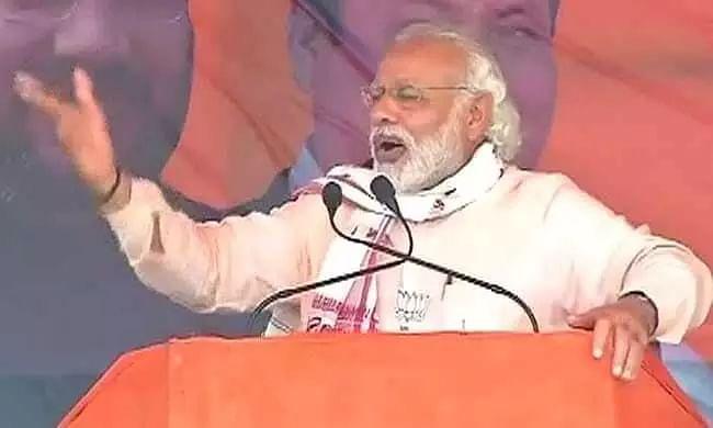 Assam: Prime Minister Modi to Visit Dhekiajuli on February 7