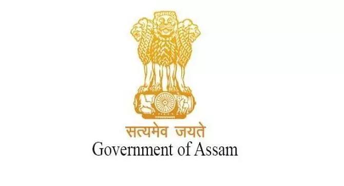 Assam Teachers' body