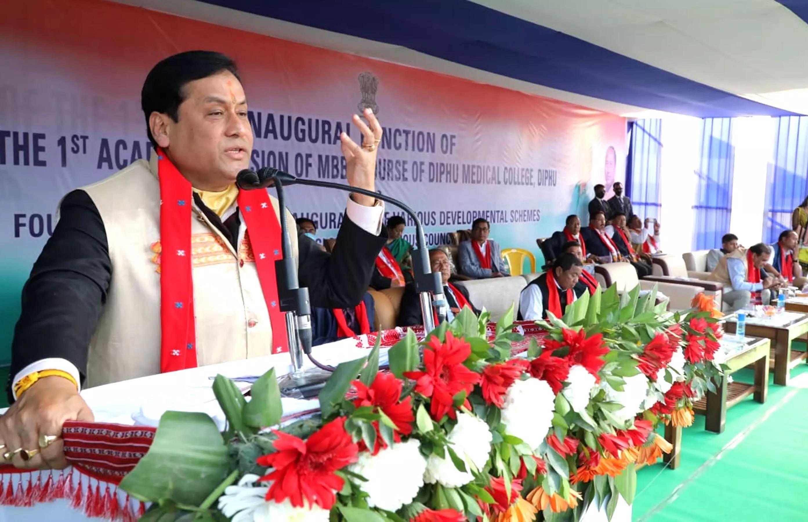 CM Sonowal