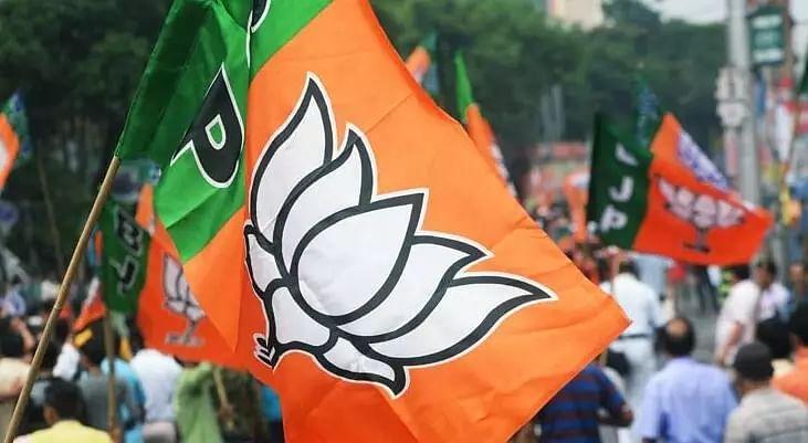 BJP ticket
