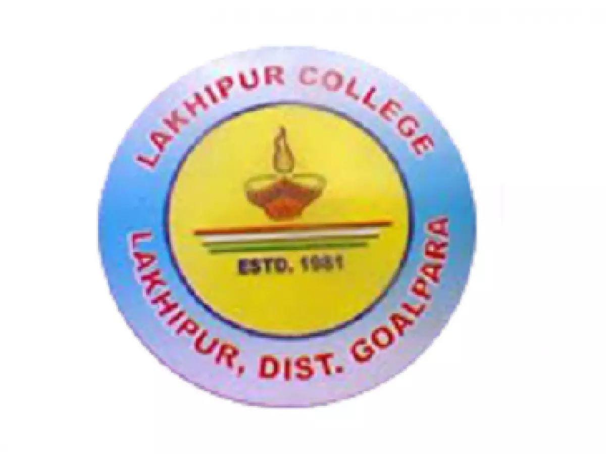 Lakhipur College Goalpara Job Recruitment 2021- 1 Assistant Professor Vacancy, Job Openings