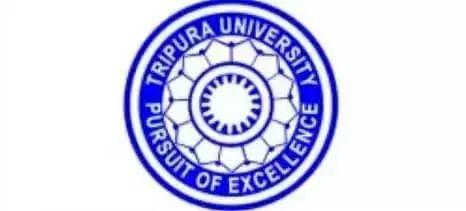 Tripura University Job Recruitment 2021 - 5 Guest faculty Vacancy, Job Openings