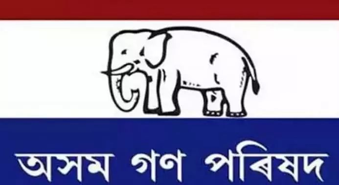 Asom Gana Parishad