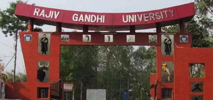 Rajiv Gandhi University(RGU) Job Recruitment 2021- 3 Guest Faculty Vacancy, Job Openings