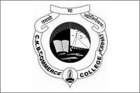 CKB Commerce College Job Recruitment 2021- 2 Assistant Professor Vacancy, Job Openings