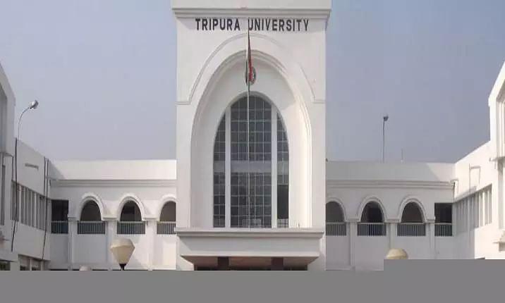 Tripura University Job Recruitment 2021-2 Guest Faculty Vacancy, Job Openings
