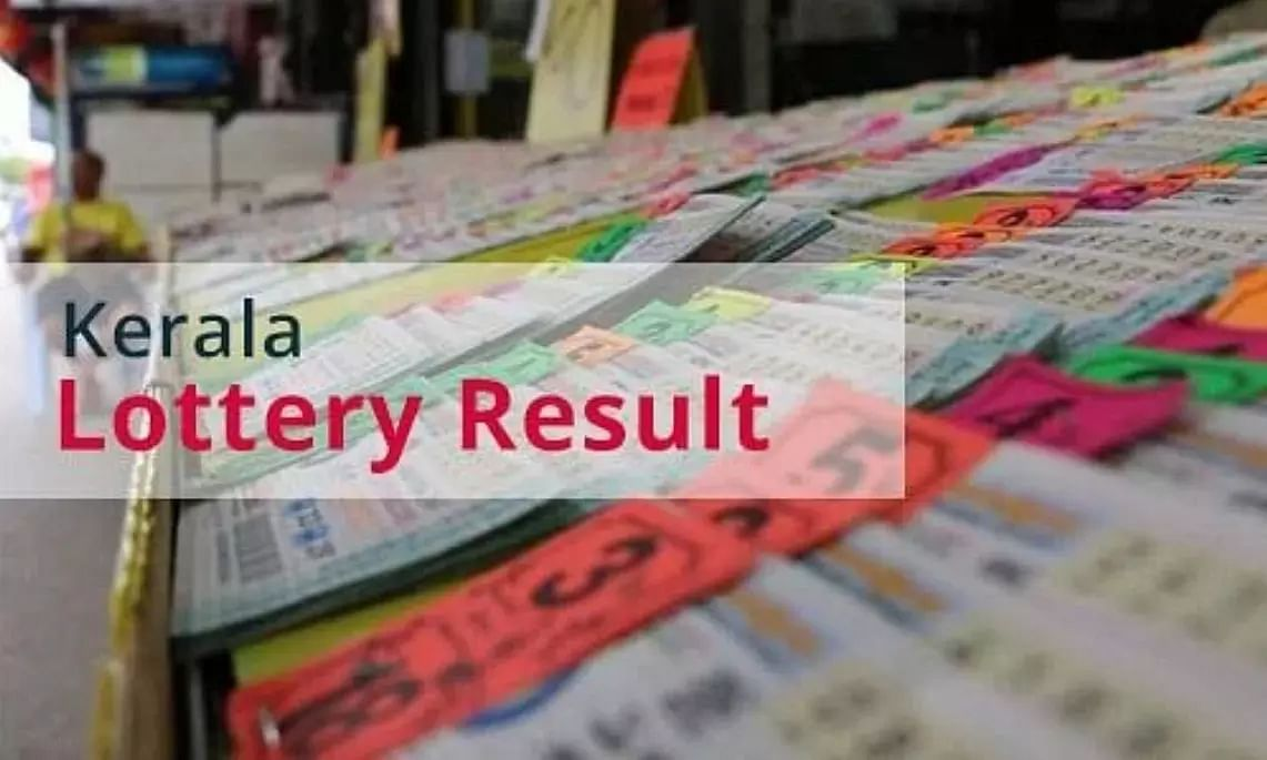 Todays Kerala State Lottery Result Online - 05 February - Check here