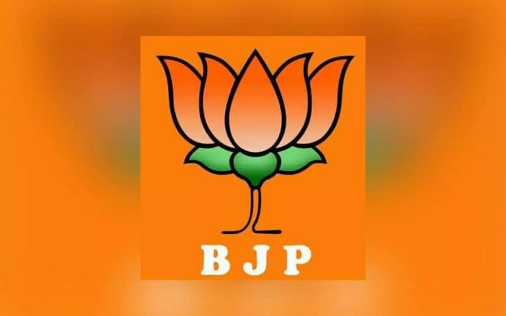 AJP has lost its regional character: State BJP (Bharatiya Janata Party) -  Sentinelassam