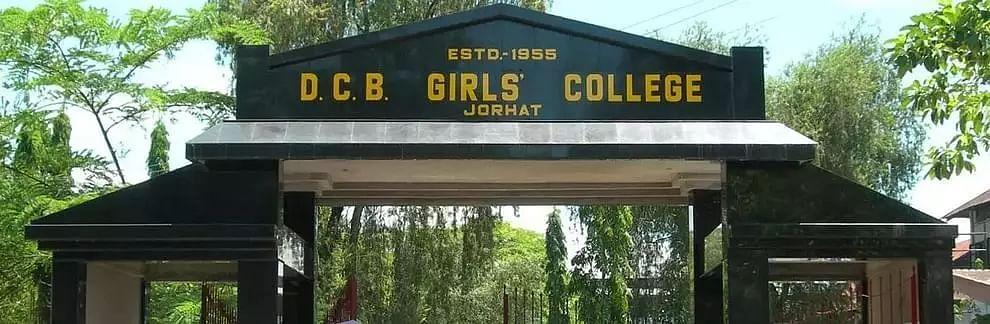 DCB Girls College Jorhat Job Recruitment 2021 - 1 Assistant Professor Vacancy, Job Openings