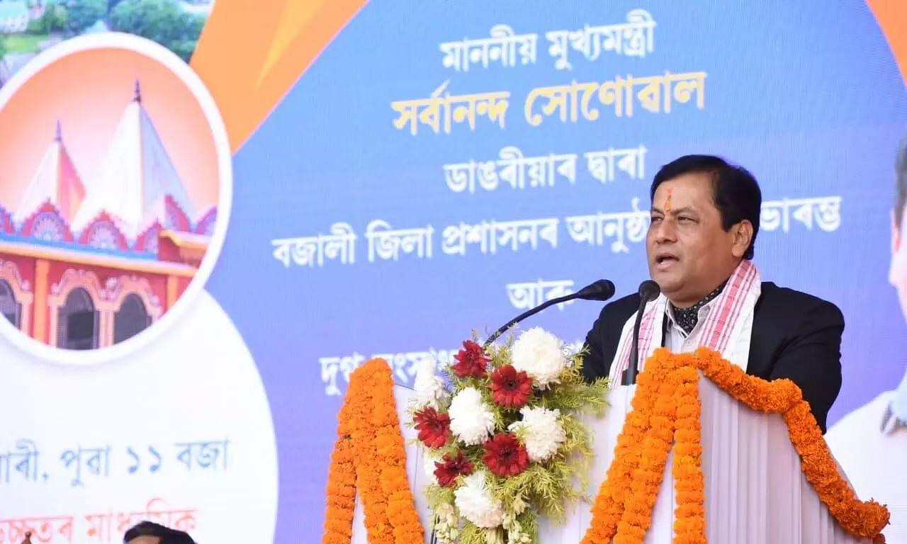 Assam CM Announces Bajali as district, names Pathsala as Neem Nagari