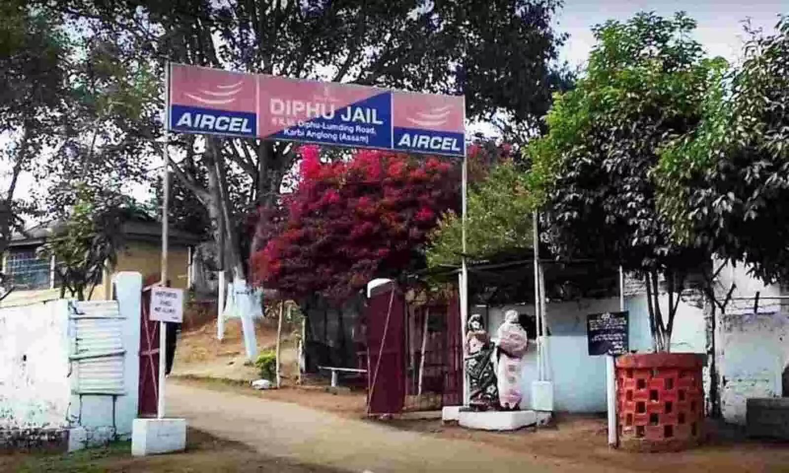 183 inmates of Diphu Jail in Assam test positive for coronavirus