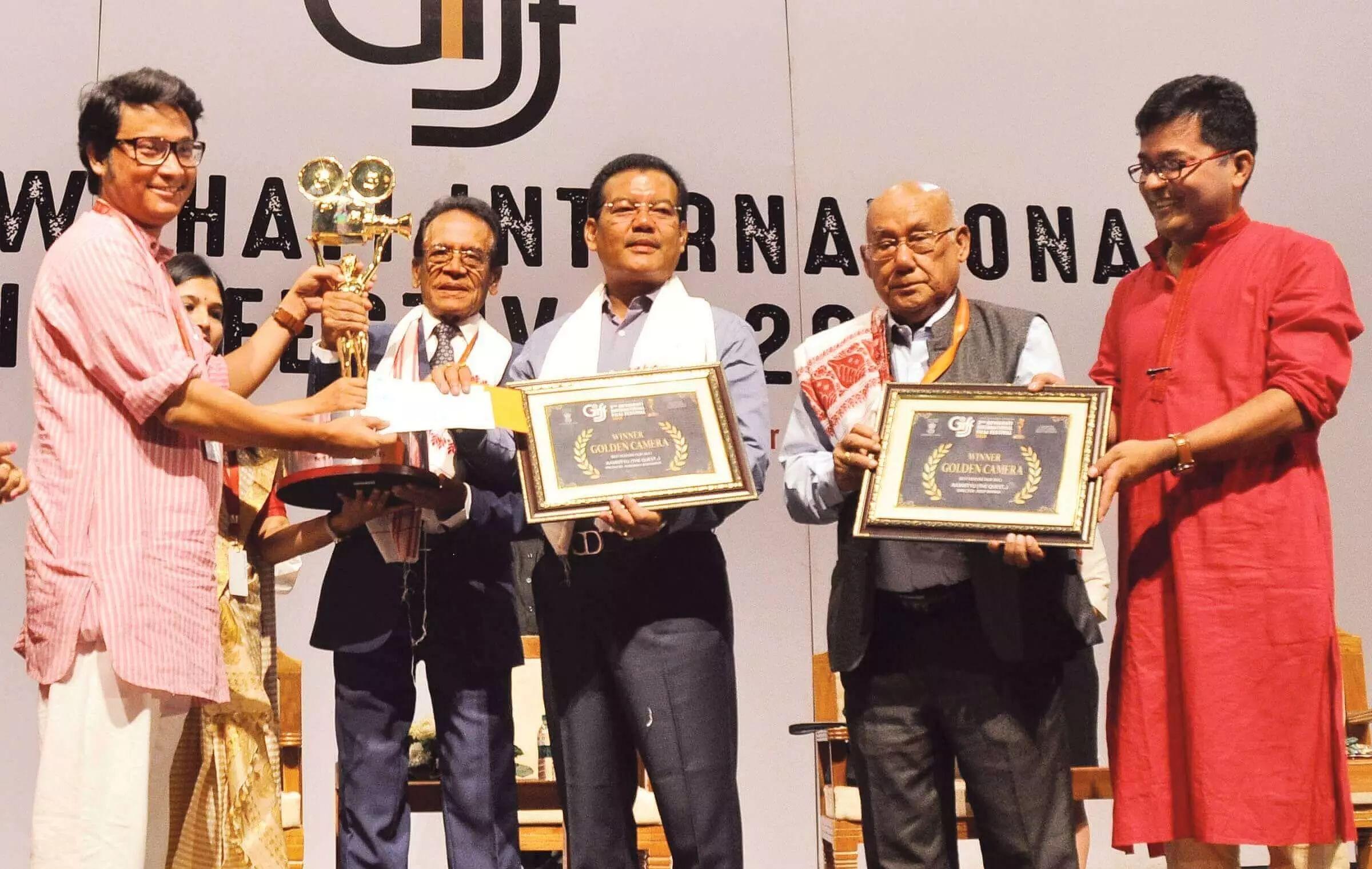Guwahati International Film Festival (GIFF) takes the curtain call